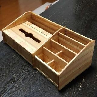 木 ティッシュ ケース リモコン タブレット スタンド BOX 小物入れ(雑貨)