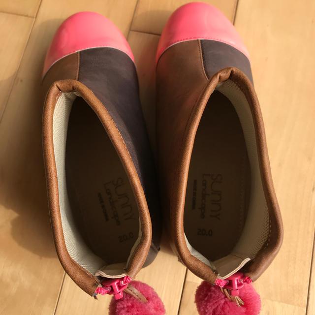 SunnyLandscape(サニーランドスケープ)のSunny landscape カラーブロック ショートブーツ キッズ/ベビー/マタニティのキッズ靴/シューズ(15cm~)(ブーツ)の商品写真