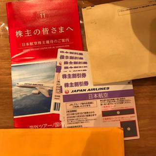 ジャル(ニホンコウクウ)(JAL(日本航空))のJAL  日本航空 株主割引券 7枚 株主優待のご案内(航空券)
