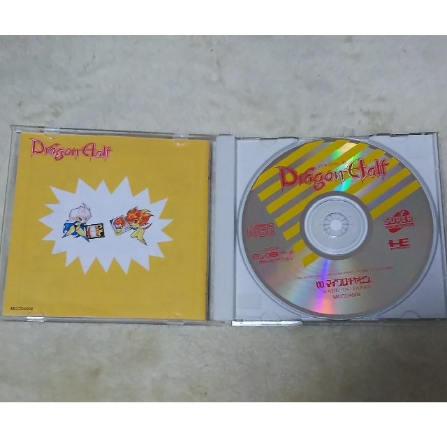 NEC(エヌイーシー)のドラゴンハーフ Dragon Half PCエンジン SUPER CD-ROM2 エンタメ/ホビーのゲームソフト/ゲーム機本体(家庭用ゲームソフト)の商品写真