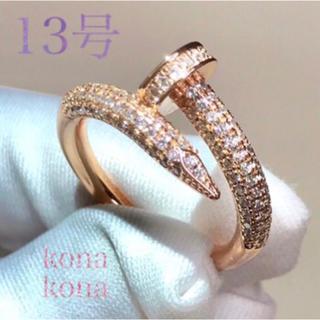 新品.13号.ピンクゴールド.釘.パヴェ.リング.指輪.高級3ACZダイヤモンド(リング(指輪))