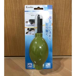 Kenko - Kenko パワーブロワー