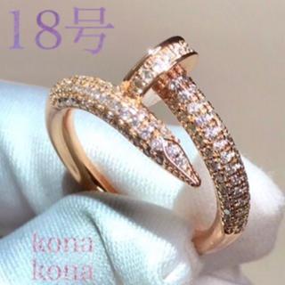 新品.18号.ピンクゴールド.釘.パヴェ.リング.指輪.高級3ACZダイヤモンド(リング(指輪))
