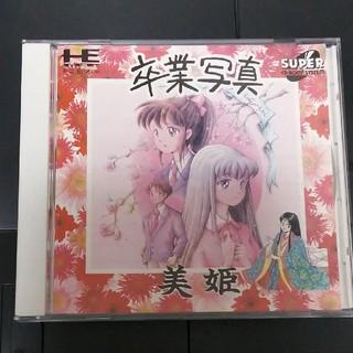 NEC - 卒業写真 美姫 PCエンジン SUPER CD-ROM2