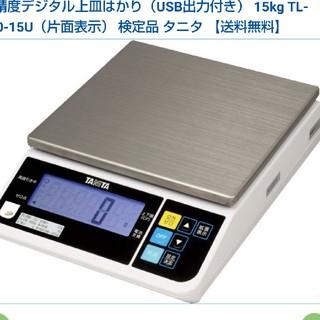 タニタ TL280 定価27940円