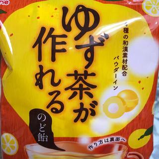 11◇ゆず茶が作れる のど飴(菓子/デザート)
