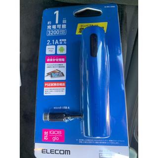 エレコム(ELECOM)の新品未開封 モバイルバッテリー エレコム(バッテリー/充電器)