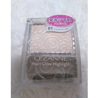セザンヌケショウヒン(CEZANNE(セザンヌ化粧品))の新品未開封 セザンヌ  パールグロウハイライト 01 シャンパンベージュ(フェイスカラー)