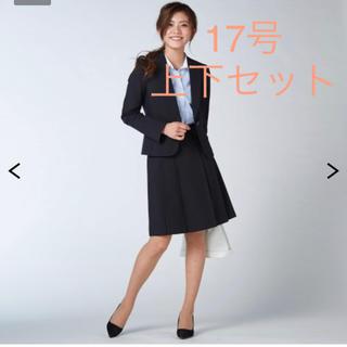 ニッセン(ニッセン)のニッセン スーツ上下17号(スーツ)