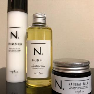 NAPUR - ナプラ N. ポリッシュオイル&ナチュラルバーム&スタイリングセラム エヌドット
