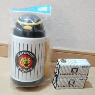 阪神タイガース 保冷ストロー水筒