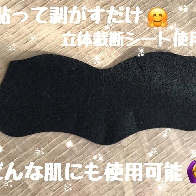 マスク サージカル 、 毛穴スッキリ鼻パック☆ 10枚セットの通販
