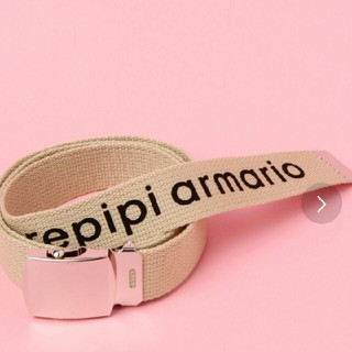 repipi armario - レピピアルマリオ ガチャベルト