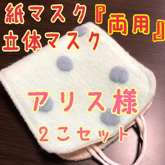 アロヴィヴィ シートマスク - 仮置きマスクケースの通販