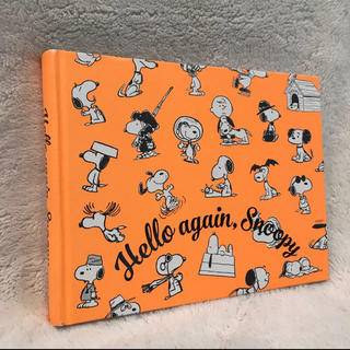 ピーナッツ(PEANUTS)のスヌーピーミュージアム 図録 Hello again,  Snoopy(アート/エンタメ)