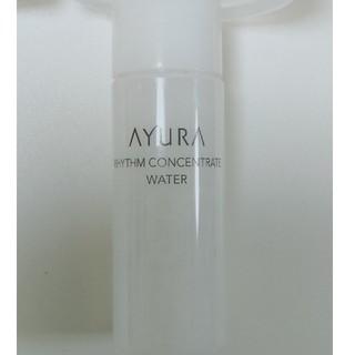 アユーラ(AYURA)のAYURA リズムコンセントレートウォーター 30ml(化粧水/ローション)