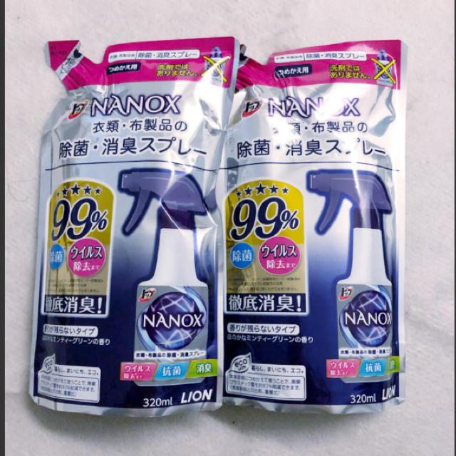 防塵マスク 規格 3m 、 ¥2,300→¥1,599 ウイルス 除去 スプレー 衣服 シート 除菌スプレーの通販
