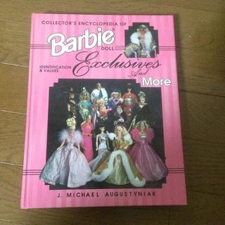 バービー(Barbie)のバービー 洋書(アート/エンタメ/ホビー)