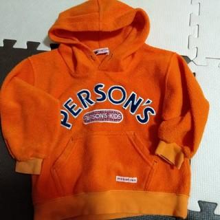 PERSON'S KIDS - 95cm パーソンズ persons パーカー オレンジ色