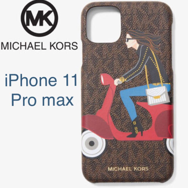 Michael Kors - 新品★JET SET Gilrs WHITNEY iPhone11Pro maxの通販