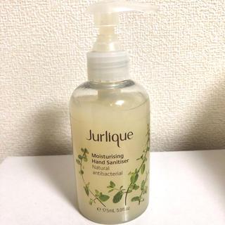 ジュリーク(Jurlique)のJurlique  ジュリーク オーガニック フレッシュ  ハンドジェル(その他)