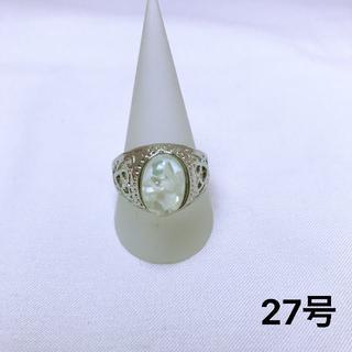 vintage ヴィンテージ レトロ 昭和レトロ リング 天然石 27号 指輪(リング(指輪))