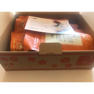ルピシア(LUPICIA)のルピシア 紅茶 福袋 *梅*(茶)