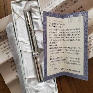 竹田ブラシ 携帯用リップブラシ  シルバーコーティング お箱はなしの発送です(ブラシ・チップ)