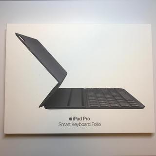 Apple - iPad Pro11インチ Smart Keyboard folio 未使用品