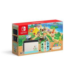 ニンテンドースイッチ(Nintendo Switch)のNintendo Switch あつまれ どうぶつの森セット ポーチ付き 未開封(家庭用ゲーム機本体)