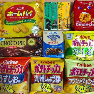 ブルボン(ブルボン)のお菓子詰め合わせ♪ ホームパイ チョコパイ(菓子/デザート)