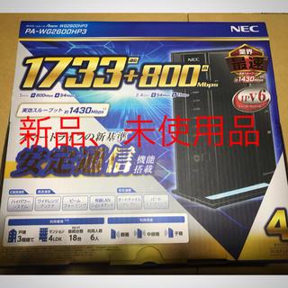 エヌイーシー(NEC)のNEC PA-WG2600HP3 無線ルーター 無線LAN(PC周辺機器)
