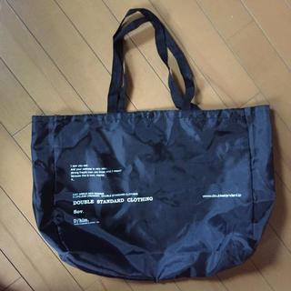 ダブルスタンダードクロージング(DOUBLE STANDARD CLOTHING)のダブルスタンダードクロージングのナイロンのショップ袋(ショップ袋)