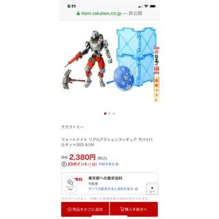 タカラトミー(Takara Tomy)のフォートナイト サバイバルキット003 A.I.M  (SF/ファンタジー/ホラー)