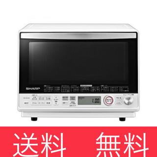SHARP - シャープ 過熱水蒸気 オーブンレンジ RE-SS10-XW