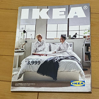 イケア(IKEA)のIKEA カタログ(その他)