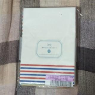 フェリシモ(FELISSIMO)の☆1000のありがとうを送る全部柄の違う封筒(その他)