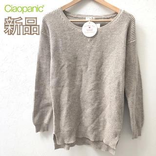 チャオパニック(Ciaopanic)の新品❤️チャオパニック❤️ニット(ニット/セーター)