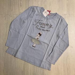 ニットプランナー(KP)のニットプランナー KP Tシャツ 120(Tシャツ/カットソー)