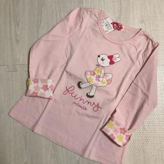 ニットプランナー(KP)のニットプランナー KP Tシャツ 110(Tシャツ/カットソー)