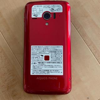 アクオス(AQUOS)のAQUOS PHONE SH-06E(スマートフォン本体)