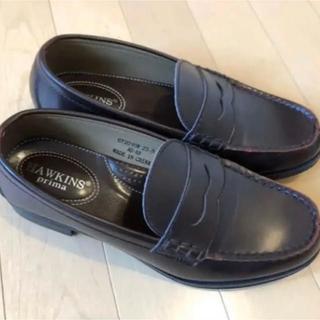 ホーキンス(HAWKINS)のホーキンス ローファー GT2010W AE-AB 茶 23.5cm(ローファー/革靴)