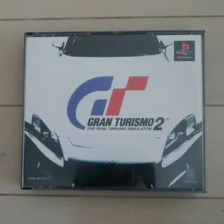 PlayStation - グランツーリスモ2
