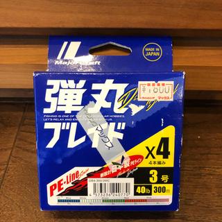 メジャークラフト(Major Craft)のネドベドさん専用弾丸ブレイド 2号と3号のセット(釣り糸/ライン)
