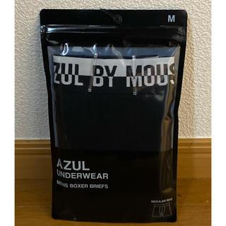 アズールバイマウジー(AZUL by moussy)のEMOTION様専用 AZUL by moussy  ボクサーパンツ 新品メンズ(ボクサーパンツ)