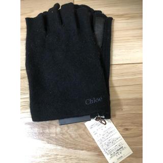 クロエ(Chloe)のクロエメンズ手袋!新品タグ付き^ ^(手袋)