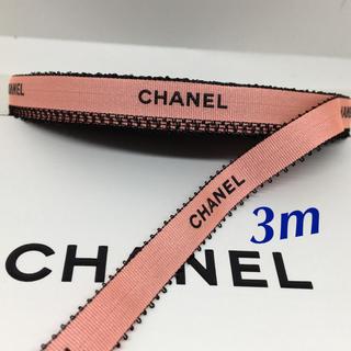 CHANEL - シャネルリボン₊✼̥୭*ピンク×3m