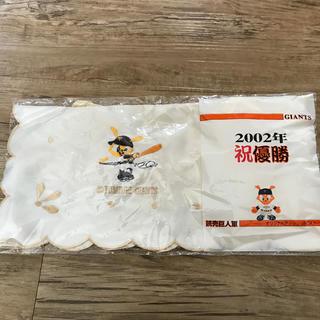 読売ジャイアンツ - 読売巨人軍 GIANTS 2002年祝優勝 ティッシュBOXカバー