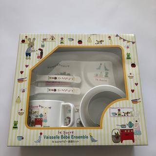アカチャンホンポ(アカチャンホンポ)のベビー食器(離乳食器セット)