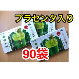 輝きの青汁プラセンタ 3g×30包 3箱★シードコムス サプリ 大麦若葉乳酸菌(青汁/ケール加工食品)